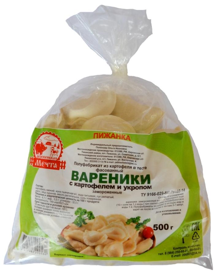 картофель и укроп