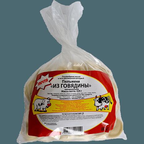 пельмени из говядины
