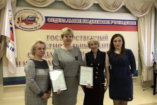 Сертификаты ХАССП