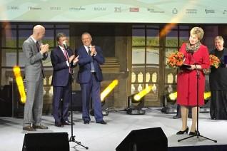 Всероссийская награда Золотой Мекурий