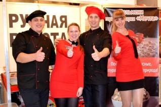Компания Мечта активно принимает участие в выставках и конкурсах по продуктам питания
