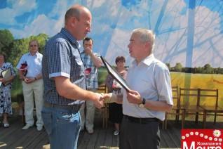 Компания Мечта активно сотрудничает с администрацией Пижанского района, поддерживает все начинания по развитию и улучшению жизни в районе