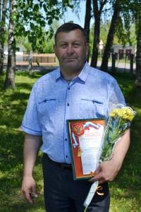 Коробейников Н.А. награжден Почетной Грамотой
