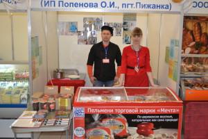 """Выставка """"Товары и услуги - ориентир на качество"""""""